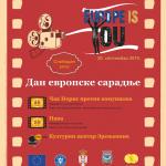 poster 1.6 – SRB