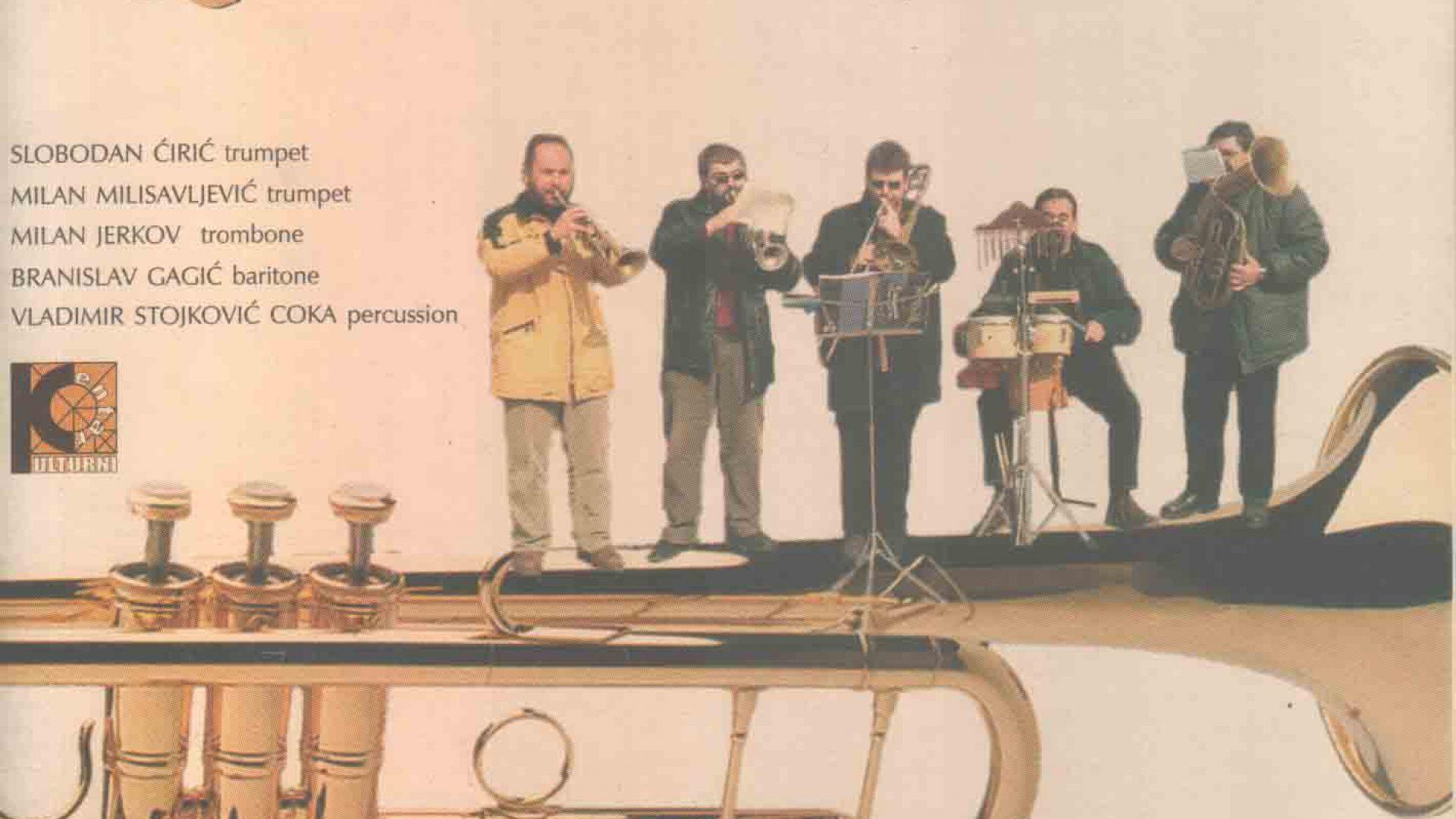 (2006.) Quartet Plus – Street Jazz